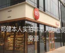 江宁胜太路地铁口85度C拐角铺年租金20万诚意出售