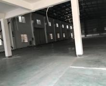 (出租)原房东花港独门独院2200平米出租适合汽修