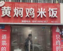 (转让)宋官营临街80平餐饮店4万转让(广城免费介绍)