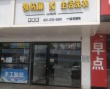 (转让)连云四季花城营业中品牌干洗店转让转让免费推荐