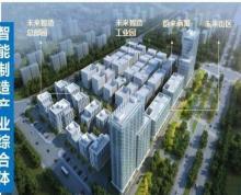 (出售)出售溧水区永阳镇工业园区标准厂房