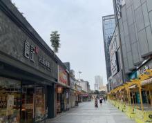 (转让)新天地多年老店 集写字楼商业街夜市于一体 人流巨大