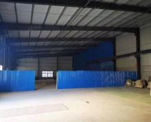 (出租)如皋市单层钢结构770平厂房出租