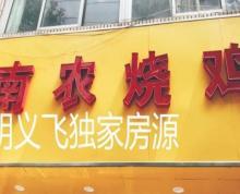 急售!玄武丹凤街沿街商铺 年租金15万 独立产权 可重餐饮