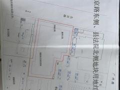 江苏省沭阳县北京路东侧、县法院北侧住宅、商服用地挂牌出让