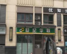 (出售)江东中路 龙江里带租约15万 40万精装修 挑高两层