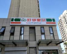 (出租) 上高路东麒雅苑超市二楼240平方出租