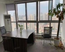(出租)华利国际 精装 拎包办公 珠江路地铁口 新世界对面 落地窗