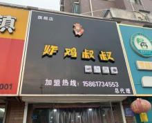 (转让)淮文外国语学校对面阳光嘉园西门南边二号商铺