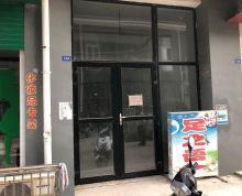 【变卖】扬州市江都区真武镇日泰购物广场7幢110商铺(公安号129号)