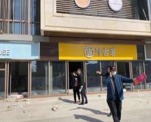 (出售)江北核心区 小面积餐饮现铺 地铁口大学旁人流聚集 租金18万