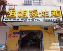 (转让)涟水中山路与兴文路交叉口香格里拉酒店旁店铺转让