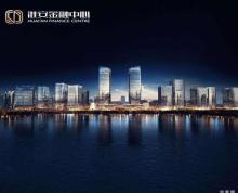 (出租)淮安唯一超级、湖景写字楼,