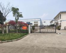 (出租) 宋跳高新区优质厂房办公楼出租