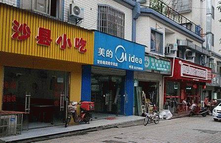 (出租) 出租建邺南苑商业街商铺