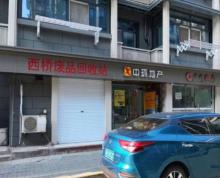 云南路西桥小区临街商铺出租,可做美业,餐饮