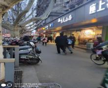 (出租)玄武区新街口珠江路与北门桥交叉口 人流量极大展示面宽市口好