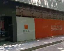 (出租)新街口,中山南路,16米门头,好市口,可餐饮,品牌