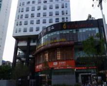 华林路 地铁口 沿街店铺 290平 可做教育 美容 餐饮