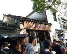 (出售)(出售)平江路沿街餐饮旺铺,年租金11万带产权
