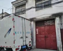 (出租)都市信息 八里屯仓库出租150平四间办公室可居住,独门独院。