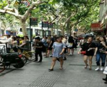 (出租) 大学城中央,地铁口,人气旺,餐饮聚集地,南艺北京西