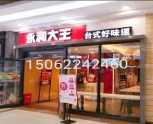 (出售)鼓楼美食广场商铺 81平 175万 可餐饮 年租金16万