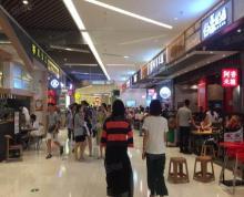 (出租)昆山九方城 现有大餐位置调整 好位置机会难得