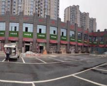 (出售)中港金座唯一社区 底商 坐拥超大人气 停车方便
