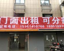 (出租) 鼓楼龙江,草场门大街,漓江路十字路口商铺