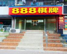 (出租) 黑龙江路28号2栋103室门面房出租