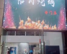 (转让)(天叶)崇川中南悟川烧烤店转让