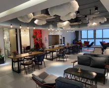 《华利国际大厦》豪华装修 家具配齐 免物业 水电 宽带 即租即用