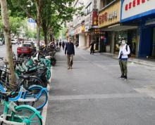 (转让)秦淮区太平南路 临街旺铺转租 市口爆 周边商圈成熟 人流密集