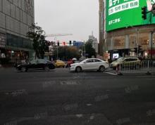 (出租)汉中路临街商铺靠近医院周边多所办公写字楼酒店人流量大办公人多