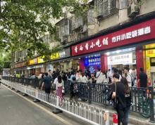 (出租)(一铺难求)新街口繁华商圈 知名餐饮集中 业态不限