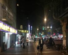 丹凤街北京东路十字路口1500平纯一楼商业商铺出租