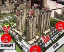 (出售)雍锦学府 临街商铺 繁华地段 40万起售,合适可议