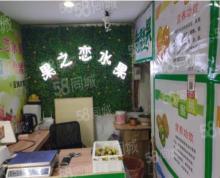 (转让)江宁区通淮街水果生鲜蔬菜零食超市门面个人旺铺转让个人