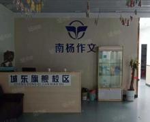 (出租)旺铺招租城东南京农业大学28所旁900平教育培训招租