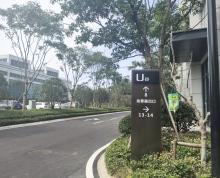 南京江北新区地铁旁标准厂房出租 400-1200平米