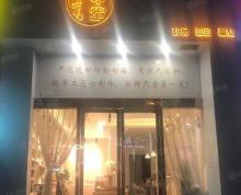 (转让)(广城免费介绍)丁卯永隆广场对面甜蜜甜食店急转