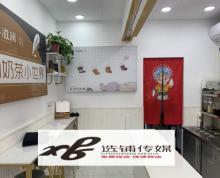 (转让)(选铺推荐)新沂汉锦城奶茶店转让