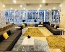 价格低 品质高 新地中心 SOHO3Q联合办公 开业租房优惠多
