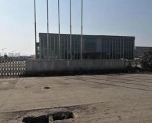 [A_21964]【第二次拍卖】希尔盖电子科技淮安市有限公司所有的位于淮安区经济开发区杜康桥路88号工业房地产