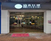 (转让)(九九)万达五水里金街奶茶店转让