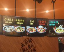 (转让) (同捷推荐)丹阳八佰伴美食区餐饮店整体转让