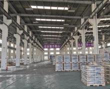 (出租)开发区小海枢纽附近5000平米单层12米厂房出租(厂房仓库)