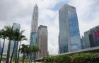深圳新规:居住、商办等建筑物命名需符合相关规定