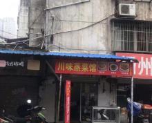 (转让)(广城免费介绍)东岳巷60平全新装修餐饮店整转1.8万